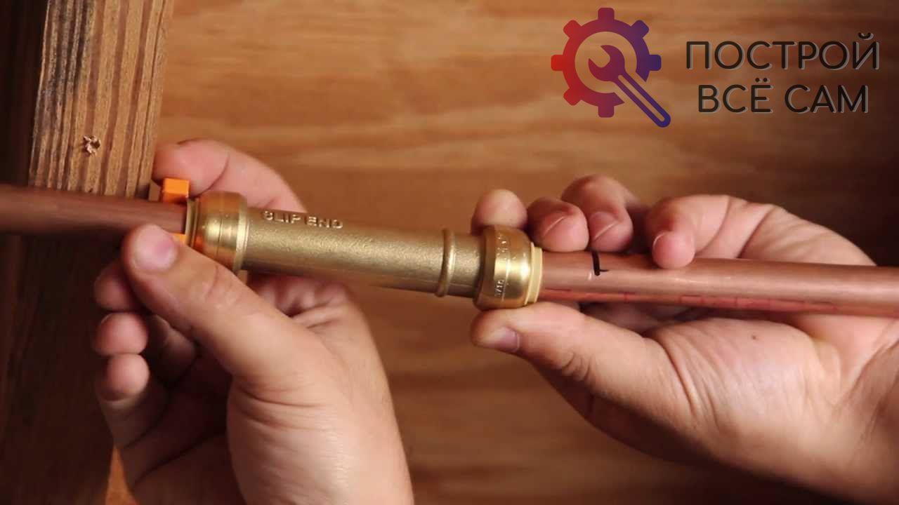 Соединение медных труб осуществляется при помощи специальных деталей, именуемых фитингами
