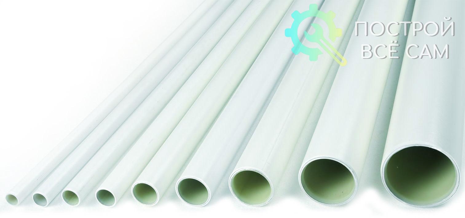 Как выровнять кусок металлопластиковой трубы