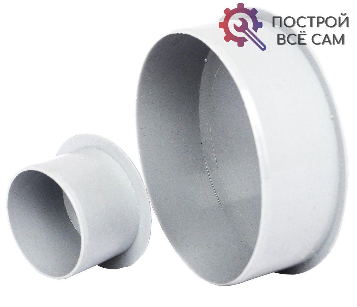 Пластиковые заглушки, надеваемые на металлические трубы, плотно садятся на заготовку